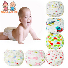 1 pcs Baby Training Pants Child Cloth Study Reusable Nappy Cover Washable Diapers +Diapers trx0007