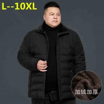 Χαλαρό Ζεστό Ανδρικό Μπουφάν Χειμερινό casual style