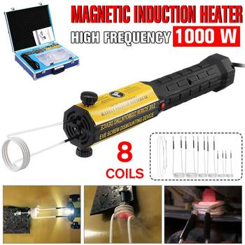 Induction Heater Bolt Heat Disassembler Screw Tool Magnetic Induction Heater 220V/110V Kit Heating Bolt Remover Car Repair Tool