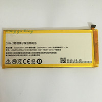 3 84V 3000mAh Li3829T44P6hA74140 For ZTE Nubia Z9 Mini NX510j NX511J NX512j NX518j Z9 MAX Z9