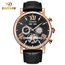 купить BINSSAW New Men Watch Luxury Brand Automatic Mechanical Fashion Black Sport Leather Man Calendar Week Watches relogio masculino по цене 3959.23 рублей