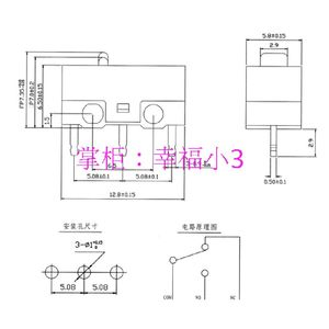 Image 5 - HUANO Micro interrupteur de souris, 5 pièces, coque blanche et bleue, 0,74n, Contacts en alliage dargent, 20 Millions de vie