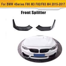 F82 carbon fiber front bumper lip splitter for BMW M4 2-door 2015