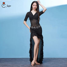 2 colors pink black two ways to wear New style belly dance mesh gauze suit beginners show out clothing womens long skirt