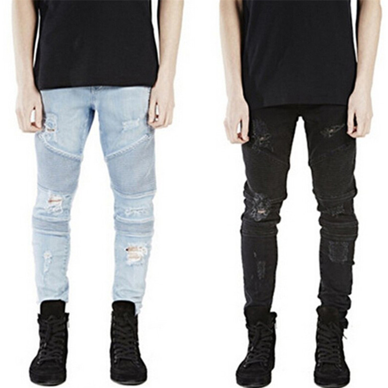 Super skinny fit men's jeans