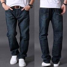 Autumn men's clothing denim trousers male loose plus size straight pants plus size plus size jeans male