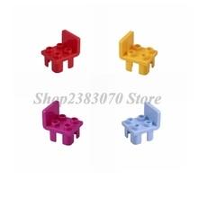 Duplo аксессуар крупные частицы семейный стул совместим с Duplo строительные блоки Детская игрушка Рождественский подарок DIY