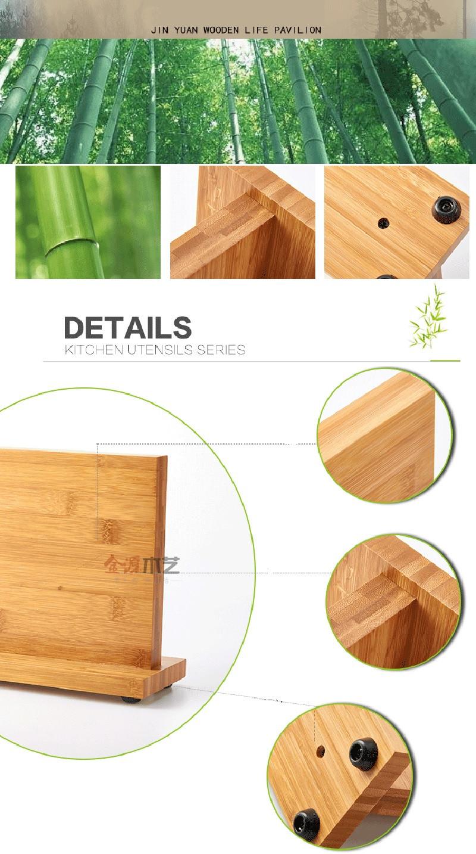 High Quality Creative Magnetic Knife Holder Bamboo Nonporous Clean Health Knife Rack Kitchen Bar Storage Block Knife Block8