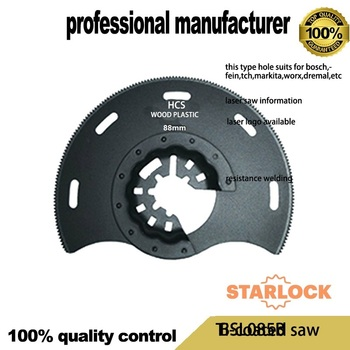 Starlock hoja de sierra para bosch nuevo estilo y herramientas de fieltro HCS Sierra de metal a buen precio y tamaño personalizado