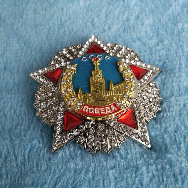 Sipariş zafer sovyet rusya Bagde CCCP USSR ödülü sipariş madalya 73mm kopya
