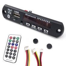 Wireless Bluetooth 12V 24V MP3 WMA Decoder Board Audio Module USB TF Radio FM AUX For Car accessories