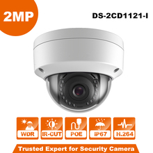 Фотография Hikvision Original English CCTV Camera DS-2CD1121-I replace DS-2CD2125F-IS 2MP Mini Dome IP Camera POE IP67 Firmware Upgradeable