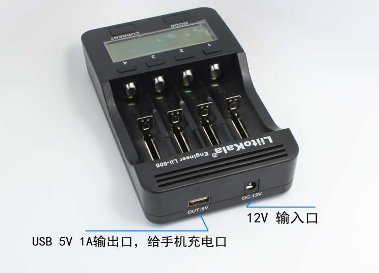 2015 New Liitokala lii500 LCD Charger for 3.7V 18650 26650 18500 Cylindrical Lithium Batteries,1.2V AA AAA NiMH Battery