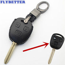 FLYBETTER Genuine Leather KeyChain 3Button Remote Key Case C
