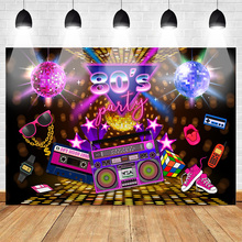 80s Party Backdrop Disco Theme Retro Style Photo Backdrop 80's Birthday Background Sign 1980's Neon Eighties Photobooth Props disco collection 80s