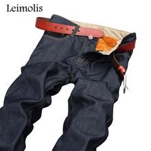 Leimolis дешевые робин байкер джинсы мужчины мода твердые руно agepleated тонкий середина прямо полная длина брюки HQL6620 #