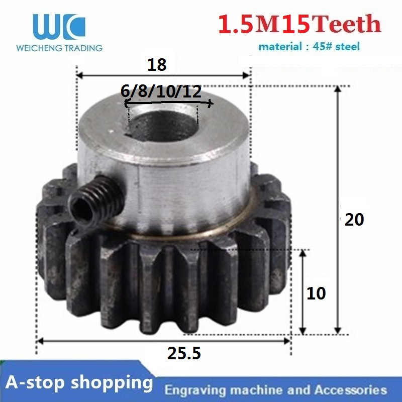1pcs Spur Gear Pinion 1.5M Mod 1.5 15 Teeth 1.5M15T Inner Diameter 6/8/10/12mm Major Gear Cnc Gear Rack Transmission RC