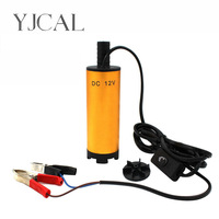 Car Electric Submersible Oil Pump Diameter 51MM DC 12V 24V Motor Suction Oil Water Disel Fuel