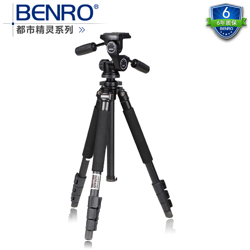 Benro a650fhd3 Trípode portátil Trípode de cámara SLR profesional - Cámara y foto - foto 1