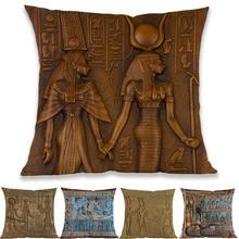 Cushion-Cover Pillow-Case Egypt Was-Scepter-Pattern Home Decoration Sofa Portrait Ancient