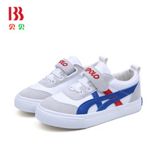 Fashion Kids Shoes Size 24-37 Soft PU Leather Children Casual Sneaker Girls Boys Sport Running Breathable Flat Shoes