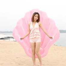 Giant Pool Float Shell Water Inflatable Float Pool Pool Scallop Drainage Lounge Chair Floating Pool Floating Water Swim Ring 1 25 1 35 m inflatable unicorn giant water sprinkler pool float swim ring pegasus floating swim float toys child