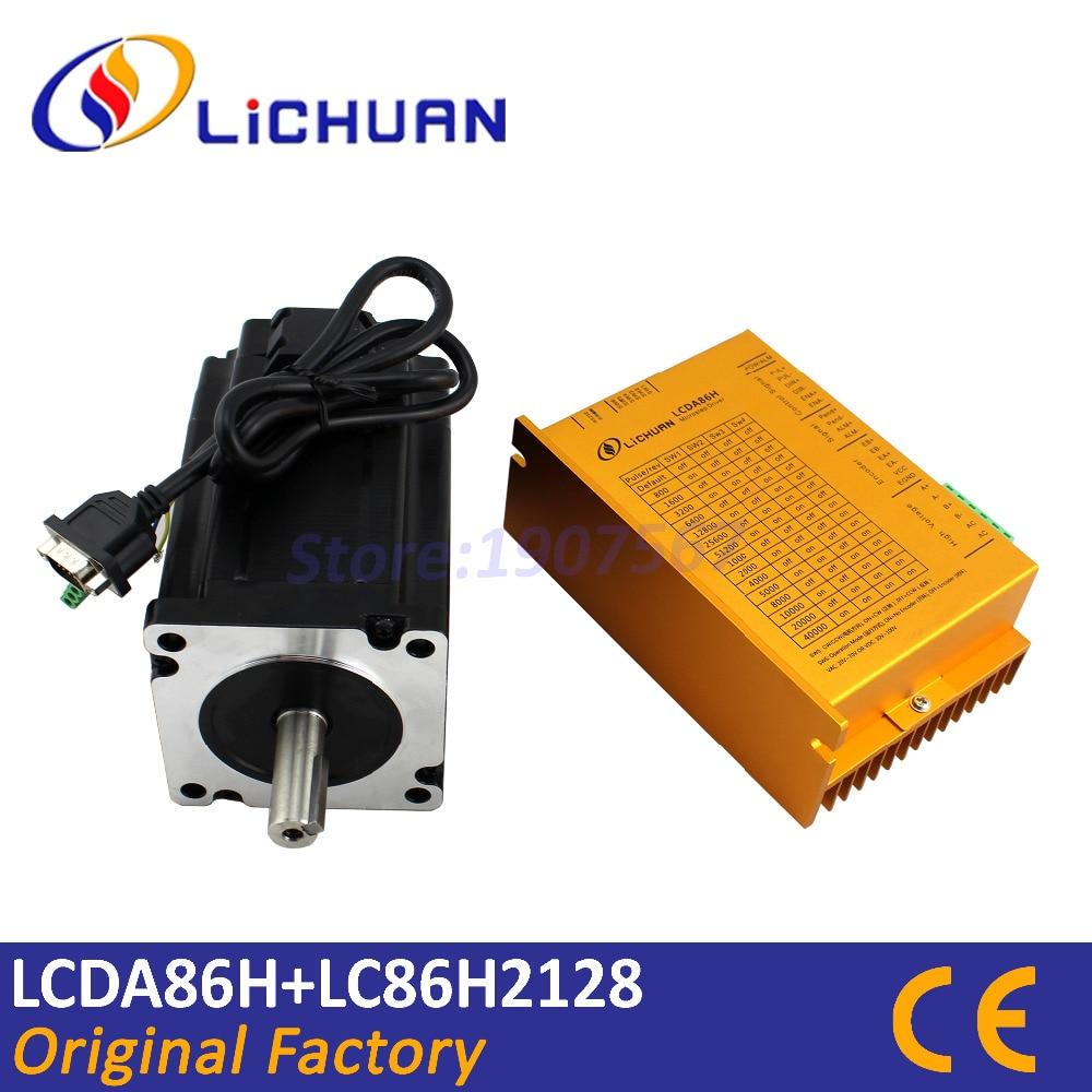 Lichuan 86mm Nema34 10N m closed loop servo motor LC86H2128 L 128mm Nema hybrid step servo