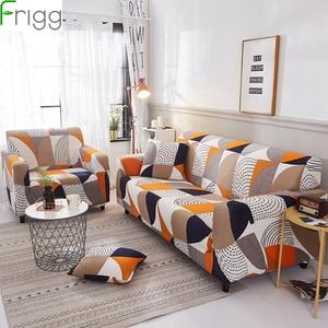 Image 1 - Funda de sofá con estampado de 1/2/3/4 asientos, sofá moderno de alta Poliéster elástico, Protector para silla, sala de estar