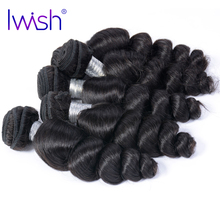 Iwish 1 Piece Only Loose Wave Hair Peruvian Hair Products Natural Black Color 100% Human Hair Weaving Bundle Free Shipping 10-28