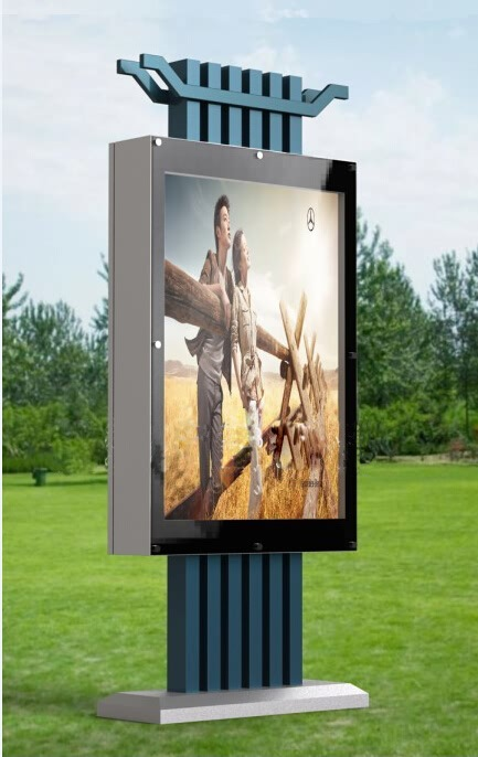 42 46 55 65 84 Inch Outdoor Waterproof Ad Digital Kiosk With Single/double Sided 2000nits Lcd HD 1080p Display