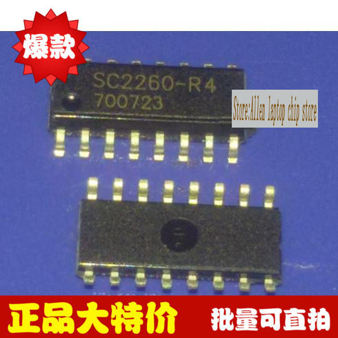 10pcs/lot Pt2260-r4 Sop New Package Compatible Sc2262 Gm Limpid In Sight