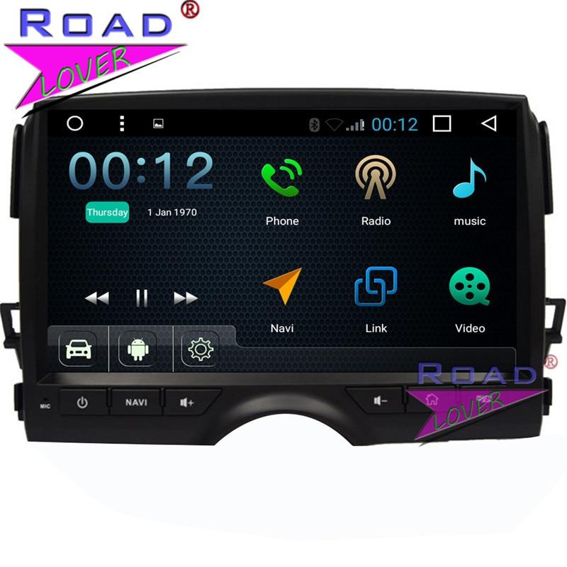 Lecteur multimédia de voiture TOPNAVI Android 7.1 Quad Core 10