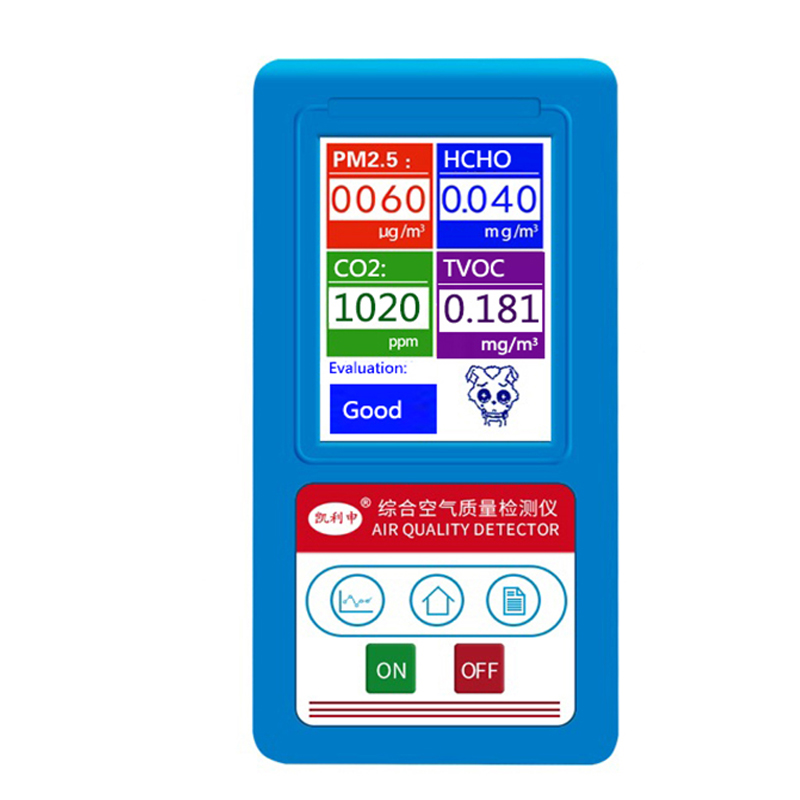 Gas Analyzer Formaldehyde CO2 Carbon Dioxide PM1.0 PM2.5 PM10 HCHO TVOC Particles Dust Counter Monitor Indoor Air QualityGas Analyzer Formaldehyde CO2 Carbon Dioxide PM1.0 PM2.5 PM10 HCHO TVOC Particles Dust Counter Monitor Indoor Air Quality