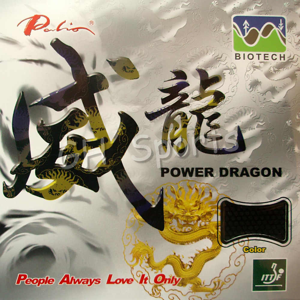 Palio Power Dragon (BIOTECH) Loop+Attack Short Pips-Out Table Tennis (PingPong) Rubber With Sponge 2.0mm
