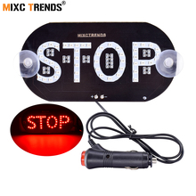 1Pcs Stop Signal Warning Light 12V Car Windscreen Cab Indicator Signs Panel With Cigarette Lighter Switch on Off