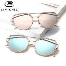 CIVICHIC 2017 NEW Design Women Sunglasses with Eyebrow Female Mirror Plated Oculos De Sol Cat Eye Gafas Unique Bridge UV400 E376