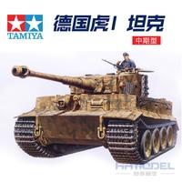 Gleagle1:35 World War II German Tiger tiger I tank middle German Tiger 1 tank model assembly model