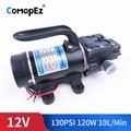 Electric 12V 120W 130PSI 10L / Min Water Film High Pressure Self-Priming Pump Automatic Switch Return Pump For Garden