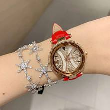 2019 Top Brand Luxury Designer Watch Women Leather Strap Dress Crystal Fritillaria Watches Quartz