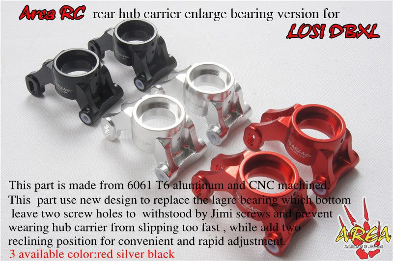 Area RC Rear Hub carrier enlarge bearing version for LOSI DBXL losi 5ive t hd billet rear hub carriers