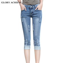 2019 Summer Skinny Capris Jeans Woman Female Stretch Knee Length Denim Shorts Pants Women
