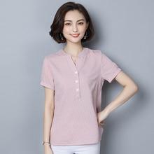 Pink Button Shirt Blusa Feminina Summer Top Blusas Mujer De Moda 2018 Womens Tops And Blouses Roupa Feminina Chemise Femme цена