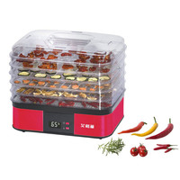220V 250W Electric Food Dryer 5 Layers Electric Food Dehydrator Meat Vegetable Fruit Dehydrator For Kitchen