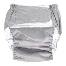 1 шт. новые моющиеся регулируемые тканевые подгузники, дышащие Большие Подгузники, штаны для недержания подгузников, тканевые подгузники для взрослых, 7 цветов