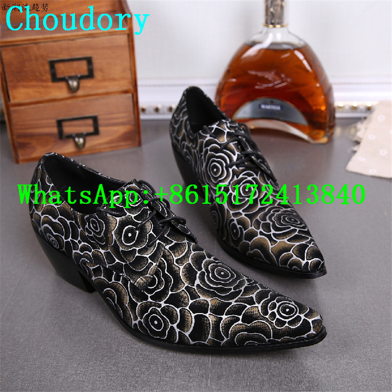 Choudory Embossed Leather Totem Rose Pattern Brogue Shoes Height Increasing Mixed Colors Lace-Up Pointed Toe Men Casual Shoes