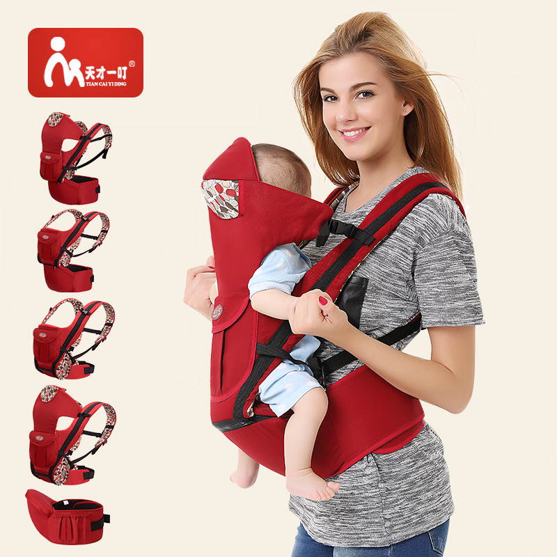 Multifunction Baby Carrier Backpack Breathable Cotton Sling For Baby Chicco Wrap Rider Canvas Front Backpack gabesy baby carrier ergonomic carrier backpack hipseat