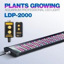 LICAH אקווריום צמח גידול אור LDP 2000 Shpping חינם