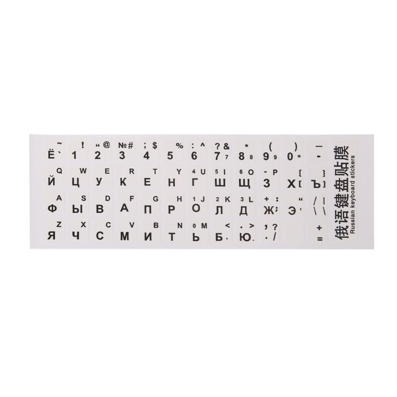 Russian Letters Keyboard Stickers Decal For Notebook Computer Desktop Keyboard PC Laptop