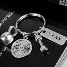 Dumbbell Pendants Keychain