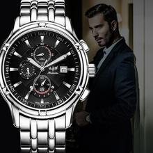 2016 горячая распродажа 1 шт. мужская Hcandice мода часы стальной браслет кварцевый часы наручные часы хорошо выглядящие июня 8